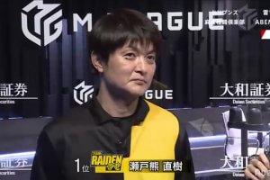 亜樹VSたろうVS黒沢VS高宮 上位2チームと下位2チームの対戦!!【Mリーグ 11/27】