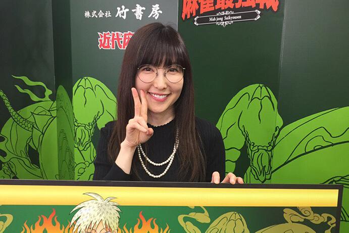 渡辺洋香がファイナル進出の最後の一枠を獲得!/麻雀最強戦2018 敗者復活戦