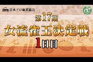 【12/03(月)12:00】Mラボ#1
