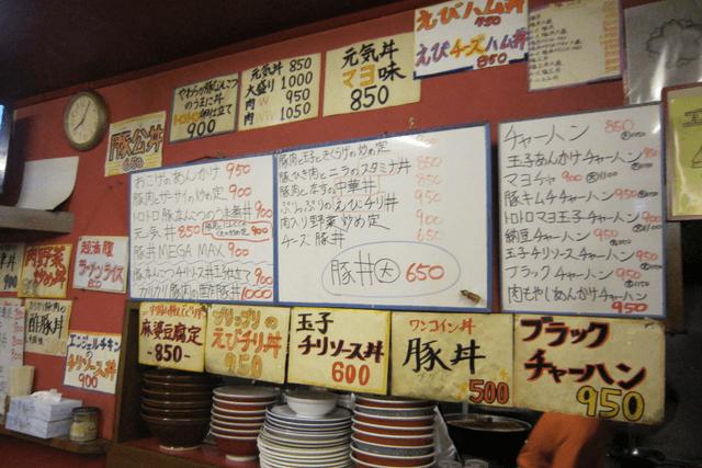 全国デカ盛りの旅2周目 第44回:秋田県