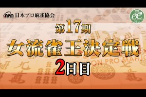【12/10(月)12:00】Mラボ#2