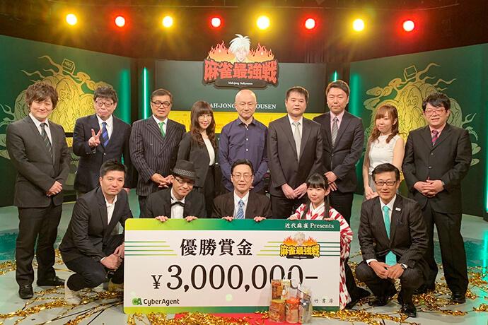 最高位の近藤誠一が最強位に/麻雀最強戦2018ファイナル