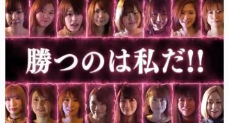 【1/19(金)17:00】RTD Girl's Fight2 Final