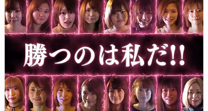 【1/5(金)14:00】RTD Girl's Fight2 準決勝