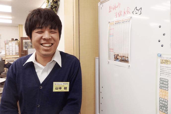 子供麻雀教室講師 山本健「好きな言葉は、テンパイ即リー、数打ちゃ当たる!」【マージャンで生きる人たち 第25回】