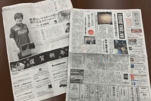 【1/5(土)14:00】μカップinスリアロ~2019冬~