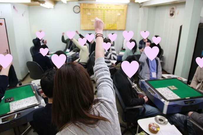 「婚活マージャン」が都内初開催!!「麻雀PLACE上野」にて2/11(祝)開催!参加者募集中!