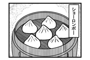 第1355話 女流雀士の中華料理