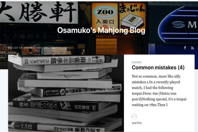 アメリカ麻雀事情(3)海外のリーチ麻雀コミュニティOsamuko's Mahjong Blog
