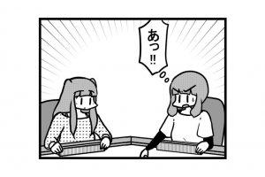 第1367話 女流雀士とカラオケ