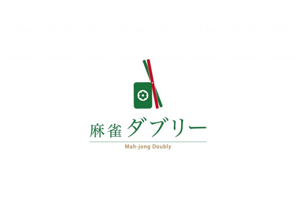 麻雀 ダブリー【新店情報】