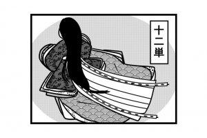 第1371話 女流雀士の力