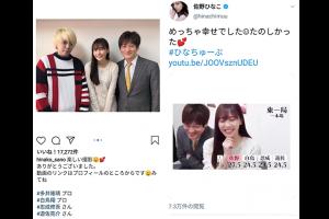 女優の佐野ひなこさんがABEMAS・多井プロ、白鳥プロと麻雀!?YouTubeチャンネル #ひなちゅーぶ にて配信中!
