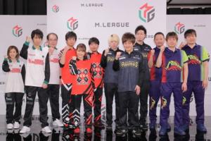 朝日新聞が今年度の「Mリーグ」ファイナルシリーズの冠スポンサーに