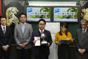 大接戦を制して中嶋和正が二度目の優勝/第27期發王戦