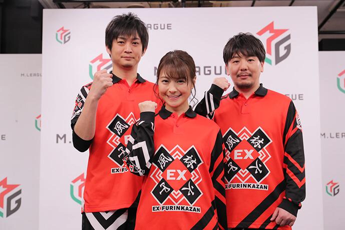 【Mリーグ】EX風林火山インタビュー「タッキーの復活は嬉しいし心強い。ファンとチームに優勝を届けたい」