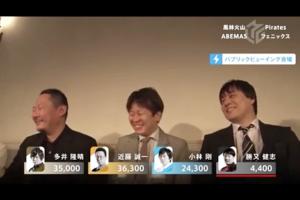 【Mリーグ】渋谷ABEMASインタビュー「それぞれの個性、人間性、麻雀の魅力を前面に押し出して、Mリーグの象徴のようなチームにしたい。」