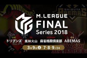 SKE48麻雀クラブが本格始動!?Mリーグ応援団須田亜香里さんを含む10名が既に参加立候補!