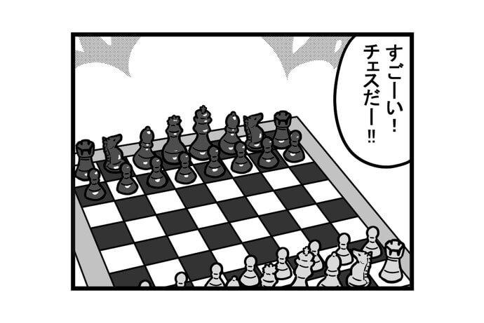 第1407話 女流雀士のチェス