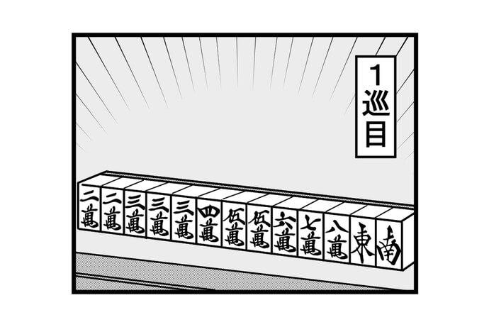 第1419話 女流雀士の好配牌