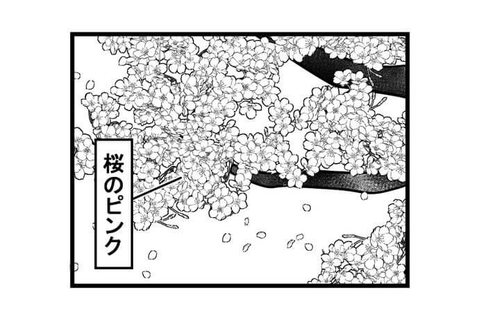 第1423話 女流雀士と桜