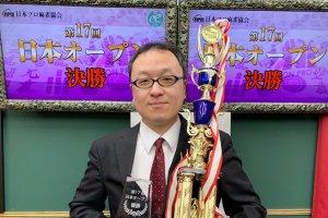 熾烈な最終戦を制して下出和洋が初優勝 麻将連合所属者で初の日本オープン戴冠/第17回日本オープン