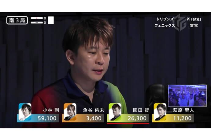 Mリーガー列伝(2):園田賢(ドリブンズ)