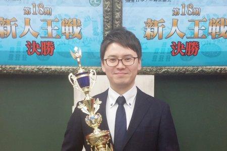 ヨンスが第18期新人王に/日本プロ麻雀協会・第18期 新人王戦決勝