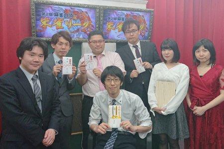 RMU仲川翔主催の80名強のプロによる私設リーグ「麻雀の頂 朱雀リーグ」第3期が6/1日開幕!