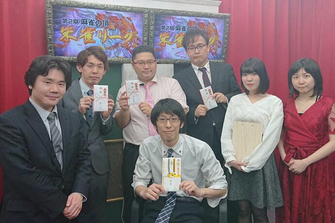 RMUの山下達也が優勝/第2期 麻雀の頂・朱雀リーグ 決勝