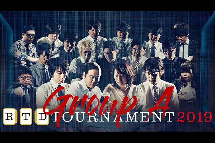 【5/12(日)21:00】RTD TOURNAMENT2019 Group A 1回戦/2回戦