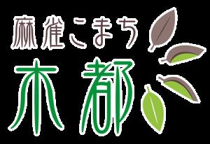 まーじゃんピース【新店情報】