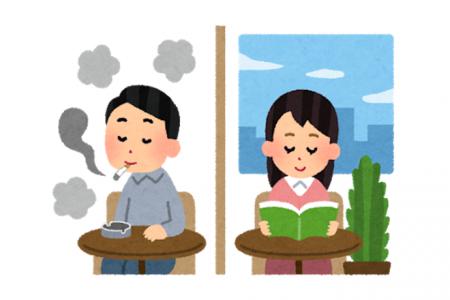 麻雀店経営者向け 受動喫煙防止条例対策緊急説明会開催【6月20日(木)13:40~】