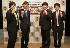 囲碁・将棋界の麻雀日本一を決める麻雀王決定戦が放送!鈴木大介九段や広瀬章人竜王が出場