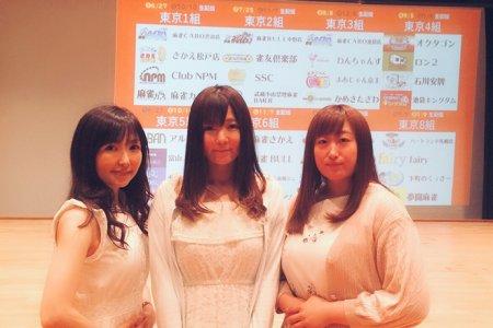 夕刊フジ杯2020東日本リーグ 組み合わせ抽選会が開催!第1節は6月27日開幕