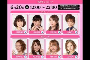 【6/20(木)12:00】第15回カボクイーンカップ 予選第2ブロック