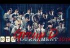 【6/23(日)21:00】RTDトーナメントGroupD 1回戦/2回戦