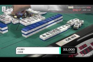 石橋伸洋が役満「小四喜」を決めるなど連勝、大きなリードを確保/ RTDトーナメント2019 グループD 1,2回戦 結果
