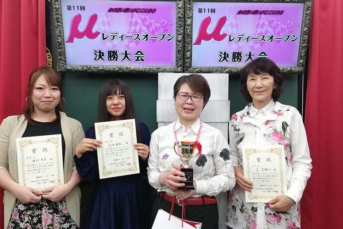 稲毛千佳子が最終局に劇的な跳満ツモで逆転優勝  /第11回μレディースオープン