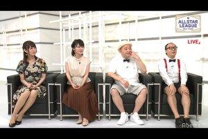 全日本健康マージャン交流大会が9月29日(日)新潟で開催!Mリーガーの多井隆晴、園田賢、小林剛、鈴木たろうなども参加!
