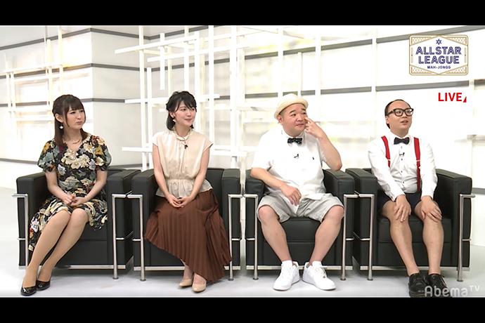 トレエンたかしと内山信二が見事な2トップ 7月12日対局のメンバーも発表 / ALL STAR League 7月4日対局