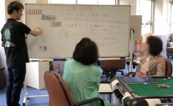健康マージャン教室 笑喜【新店情報】