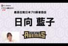 「Mリーグの熱気を外に伝えていきたい」渋谷ABEMAS 監督インタビュー