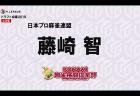 """「""""格闘""""の名に恥じないよう、闘い抜いてNo.1を目指します」KONAMI麻雀格闘倶楽部 インタビュー"""