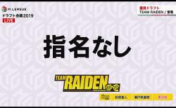 「人々を魅了するチームを目指します」TEAM RAIDEN/雷電 監督インタビュー