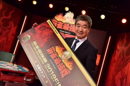 金子正輝がシーソーゲームを制して悲願の初ファイナル進出/麻雀最強戦2019 男子プロ代表決定戦 天使の吐息