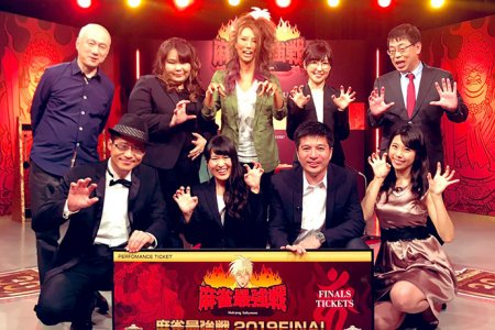 逢川恵夢が怒濤の攻めで圧勝 最強戦ファイナルに進出/麻雀最強戦2019 サイバーエージェント杯女流プロ代表決定戦