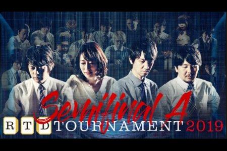 【7/28(日)21:00】RTDトーナメント Semifinal A 1・2回戦