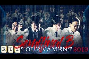 【8/18(日)21:00】RTDトーナメント Semifinal B 3・4回戦
