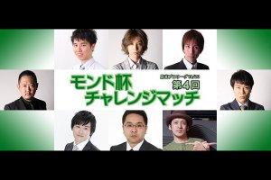 【8/15(木)12:00】第15回カボクイーンカップ 予選第3ブロック